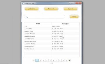 Адресная книга на JavaFX + БД SQLite