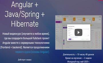 Angular + Java/Spring + Hibernate
