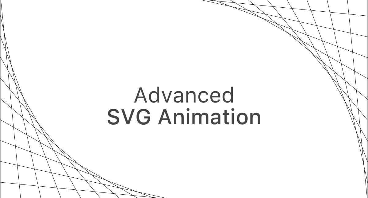 Продвинутая SVG Анимация