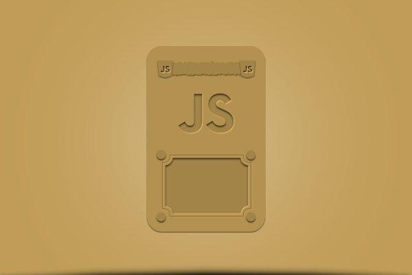 JavaScript: Программирование, управляемое данными