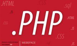 PHP: Ввод и вывод