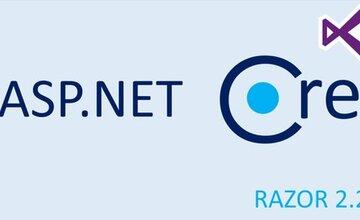 Изучите ASP.NET Core 2.2 Razor Pages