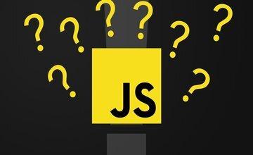 JavaScript - хитрые части