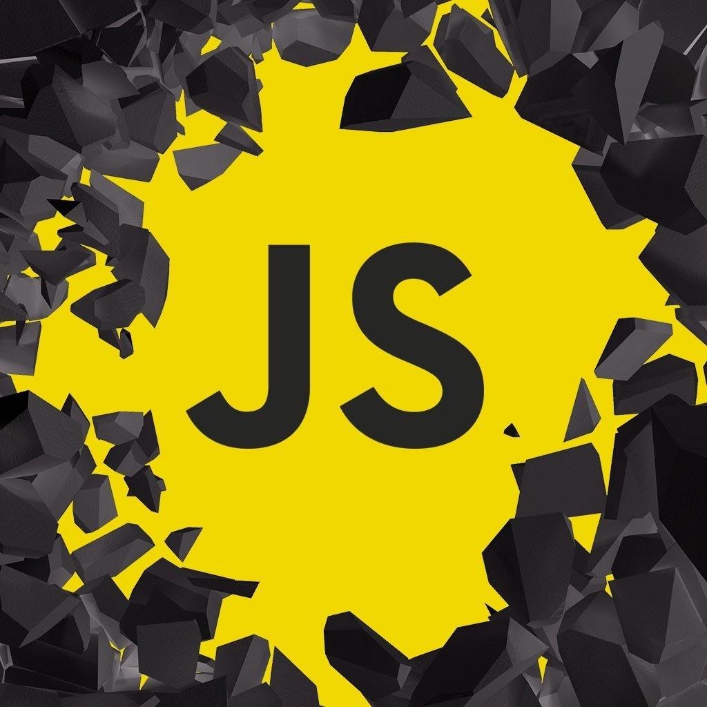 JavaScript: Жесткие части