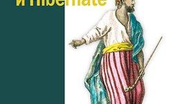 [Книга] Java Persistence with Hibernate