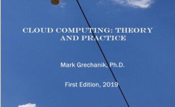 [Книга] Облачные вычисления: теория и практика