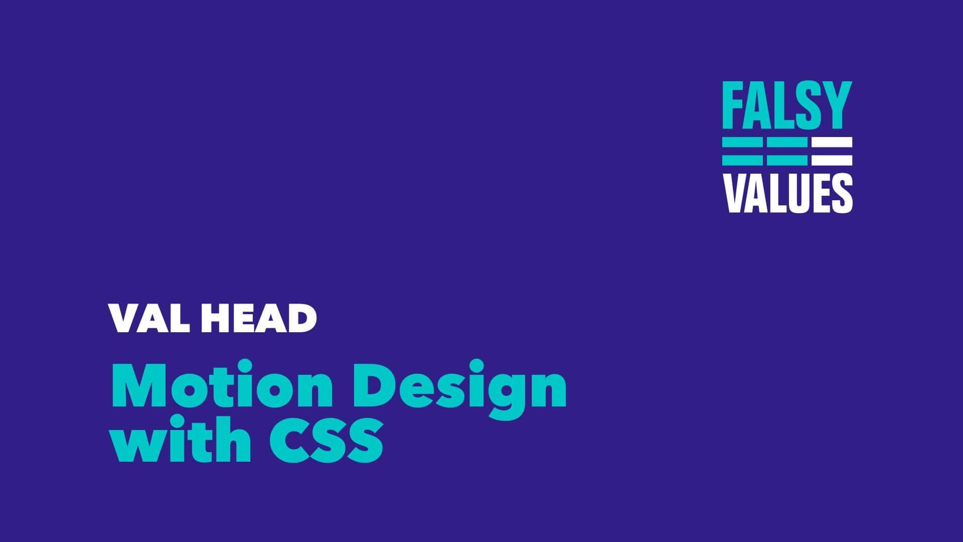 Motion Design с помощью CSS