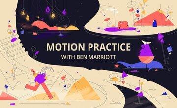 Motion Практика с Беном Мариоттом