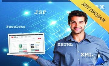 Онлайн библиотека на Java