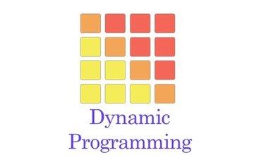Овладейте искусством динамического программирования