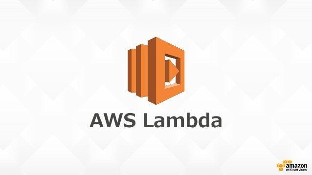 Планирование событий с помощью AWS Lambda (Lambda cron jobs)