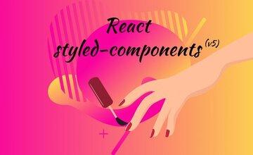 React styled-components v5 (версия 2020)
