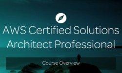 Сертифицированный архитектор решений AWS - Professional