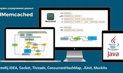Сервис кэширования данных - JMemcached