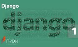 Видео курс Django