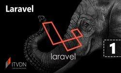 Видео курс Laravel