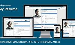 Web приложение - My Resume
