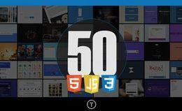 50 проектов за 50 дней - HTML, CSS и JavaScript