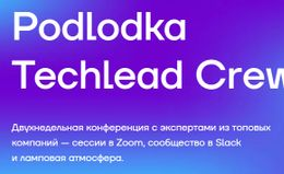 Podlodka Techlead Crew #1