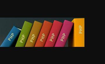 Работа со стандартной PHP библиотекой