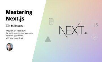 Next.js - Полный курс