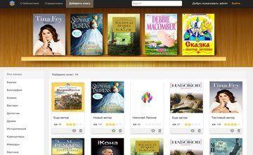 Онлайн библиотека на Spring Boot