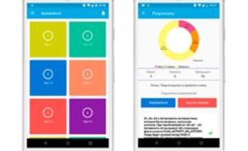 Продвинутый курс по разработке android-приложения QuizApp