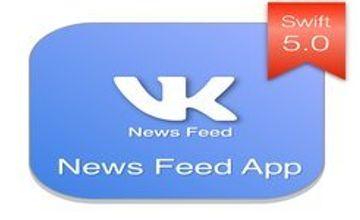 VK News Feed App