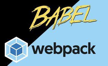 Webpack, Babel - Детальное Руководство по Настройке