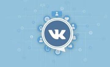 Знакомство с API ВКонтакте от Тарасова Алексея