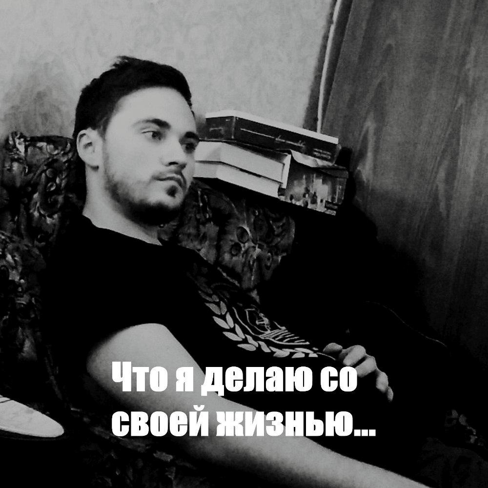 levkom