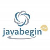 Javabegin