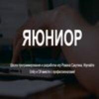 ЯЮНИОР (ijunior.ru)